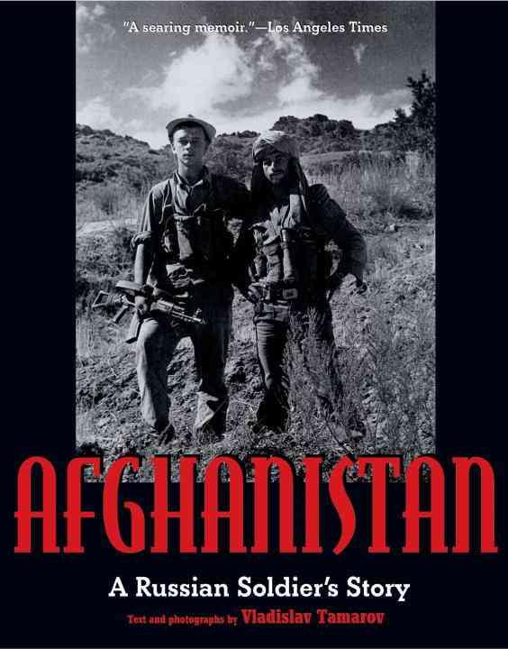 Afghanistan By Tamarov, Vladislav